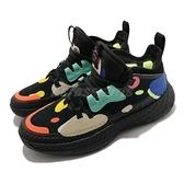 adidas 籃球鞋 Harden Vol.5 J 黑 彩色 BOOST 哈登 愛迪達 女鞋 大童鞋 【ACS】 FX8666