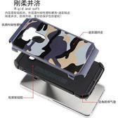 【SZ23】asus ZENFONE 3 ZE552KL手機殼 創意迷彩 ZE552KL 手機殼 華碩3 ZE552KL手機殼