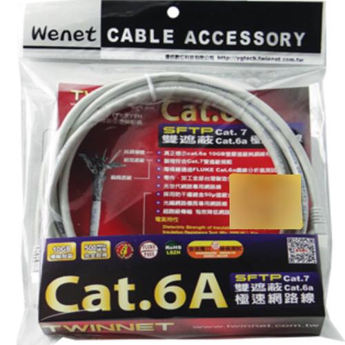 TWINNET Cat.6a 2米 2M SFTP 雙遮蔽極速網路線 鍍金接頭