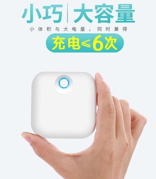 YM-20000M行動電源大容量毫安培便攜可愛卡通超萌蘋果手機oppo華為vivo通用  汪喵百貨