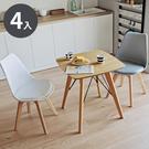 椅子 餐椅 椅 塑膠椅 【K0008-B】 北歐花瓣軟坐墊椅4入(五色) 收納專科