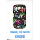 [ 機殼喵喵 ] Samsung Galaxy S3 i9300 手機殼 三星 外殼 黑暗骷髏
