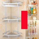 浴室置物架2層太空鋁三角架衛生間廁所壁掛洗手間洗漱台收納架 igo蘿莉小腳ㄚ