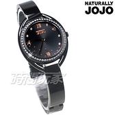 NATURALLY JOJO 星月凝望 時光相守 IP黑電鍍 不銹鋼 手環 女錶 JO96971-88F