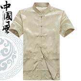 唐裝男短袖上衣中老年男裝夏季爸爸中國風老人衣服大碼襯衫爺爺裝  【快速出貨】