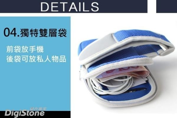 DigiStone 4.7吋手機運動臂包/可觸控/耳機孔(for iPhone 6/7或4.7吋以下手機)-粉色x1★高透氣防水型★