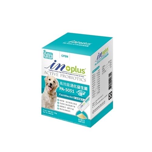 寵物家族-IN-PLUS 贏-腸胃保健-PA-5051 高效能活化益生菌 120 克 (5 克x24 包) (敏感腸胃養護適用)