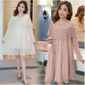 初心 蕾絲洋裝 【D4801】 優質感 布蕾絲 洋裝 長袖 蕾絲 洋裝