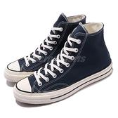 Converse Chuck Taylor All Star 70 深藍 白 帆布鞋 高筒 男鞋 女鞋 1970 【ACS】 164945C