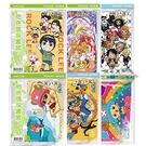 【金玉堂文具】 BOCK-013 16K卡通閃亮環保書套(國中小課本用) 6入/包 隨機出貨