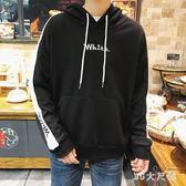 休閒連帽衛衣 新款男士連帽潮流學生運動寬鬆男士衣服 QQ7782『MG大尺碼』