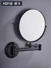 鏡子衛生間伸縮化妝鏡雙面鏡子浴室美容鏡放大墻上壁掛式折疊推拉黑色 小山好物