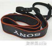 相機帶 Sony/索尼 ILCE7 A7 A5000 A6000 NEX5 單反微單相機肩帶/背帶 歐萊爾藝術館