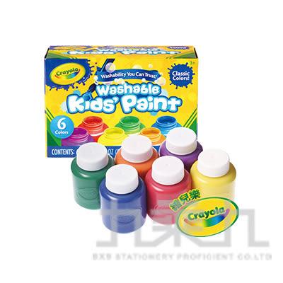 Crayola可水洗兒童顏料20Z 6色
