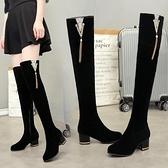 2021秋冬季新款高跟過膝靴女網紅瘦瘦長筒靴長靴子秋款粗跟高筒靴 8號店