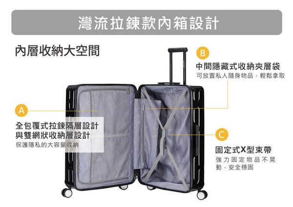 【CENTURION百夫長】拉鍊款29吋U_W50自由國度行李箱