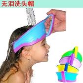 洗頭帽 兒童浴帽寶寶洗頭帽嬰幼兒洗髮洗澡帽護耳護眼沐浴帽防水帽 童趣屋 618狂歡