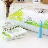 壓縮袋抽氣真空壓縮袋11件 大號棉被子衣服衣物收納袋整理袋打包袋 【全館好康八八折】