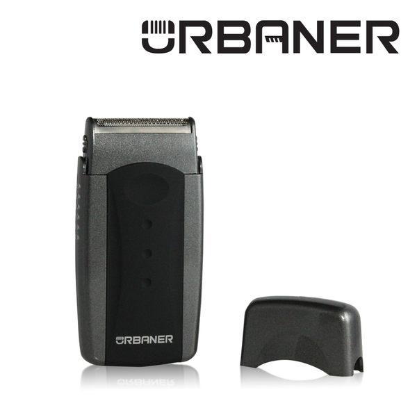 電動刮鬍刀 MB-043【URBANER奧本】台灣製 口袋型【電刮鬍刀/電鬍刀/修鬍刀】