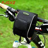 新款精品自行車前車把包PLL4722【男人與流行】