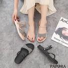 PAPORA格紋反摺兩穿式涼拖鞋KQ8563黑/米(偏小)