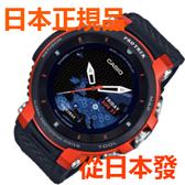免運費 日本正規貨 CASIO PROTREK Smart Outdoor Watch Pro Trek Smart 中性手錶 WSD-F30-RG