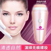 美容按摩V臉神器儀家用導入儀男女士面部按摩儀 朵拉朵衣櫥