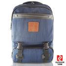 【禾雅】-OUTDOOR TEAM時尚休閒系列-【OD8887-BU00】-韓系 休閒 直拉鏈質感大容量後背包 -【深藍】
