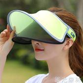 帽子女夏天防曬帽遮臉防紫外線潮遮陽帽戶外出游太陽帽百搭帽 綠光森林