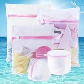 洗身袋細網組合套裝護洗毛身專用身服洗護網袋洗身機用的機洗網兜