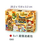 《享亮商城》G60 5+1超值遊戲包  大富翁