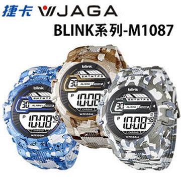 [EYE DC] JAGA 捷卡 BLINK 系列 M1087 多功能戶外運動防水手錶 繽紛色系 (共3色)
