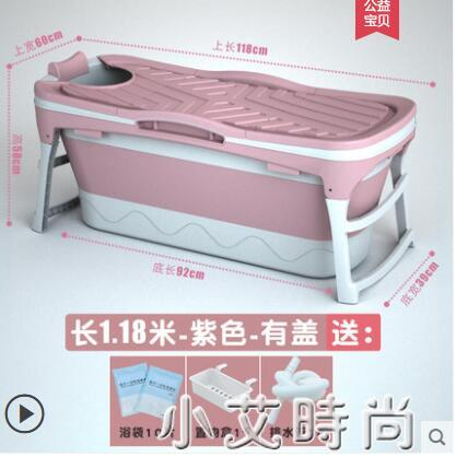 成人摺疊沐浴桶大人泡澡桶家用浴缸洗澡桶兒童洗澡盆全身泡澡神器 NMS小艾新品