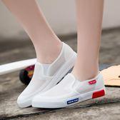 透氣帆布鞋女鞋平底休閒鞋一腳蹬懶人網鞋學生小白鞋運動鞋特惠免運