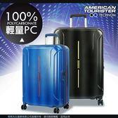 美國旅行者新秀麗行李箱 28吋 37G