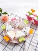 茶花冰淇淋冰塊冰棒模具冰糕家用制冰棍棒冰創意凍做雪糕模具冰格 滿天星