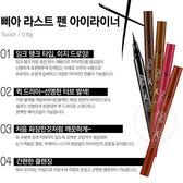 韓國BBIA 超持久抗暈柔細眼線液筆(0.6g) 5款可選【小三美日】
