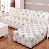 沙發罩 沙發墊歐式布藝四季通用防滑夏季坐墊簡約現代全包全蓋沙發套巾罩