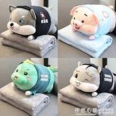 暖手抱枕被子兩用腰靠插手冬季午睡小毯子二合一辦公室枕頭神器女 NMS怦然新品