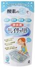 日本 Arnest  最新發泡技術 排水管清潔酵素粉 200g 附量匙可用10次【6508】