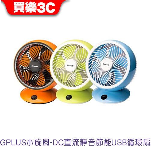 G-PLUS 小旋風 DC直流 節能循環扇,靜音節能/露營/辦公室適用 BF-B001 公司貨