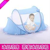 免安裝可折疊嬰兒蚊帳罩防摔蚊罩蒙古包【南風小舖】