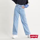 全新High Loose高腰版型 時尚復古寬褲 率性工作風