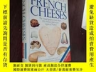 二手書博民逛書店FRENCH罕見CHEESES(法國奶酪)Y12880 Masui, Kazuko; Yamada, Tomo