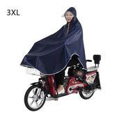 電動車自行車單人雨披成人透明帽檐男女士電瓶車加大加厚雨衣xx8437【Pink中大尺碼】