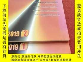 二手書博民逛書店罕見改革2019年第1-2期Y313389