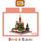 【愛瘋潮】LOZ 迷你鑽石小積木 9375 瓦西里教堂 建築系列 益智玩具 趣味 腦力激盪 正版積木