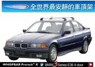 ∥MyRack∥WHISPBAR FLUSH BAR  BMW 3系列 E36  專用車頂架∥全世界最安靜的車頂架 行李架 橫桿∥
