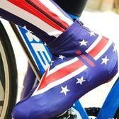 ♥巨安購物網♥【bk104111021】XINTOWN公路車單車鞋套~為你的卡鞋添新衣吧