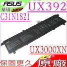 ASUS C31N1821 電池(原廠)-華碩 Zenbook S13 UX392, UX392FN, UX392FA, UX3000XN, 0B200-03210100